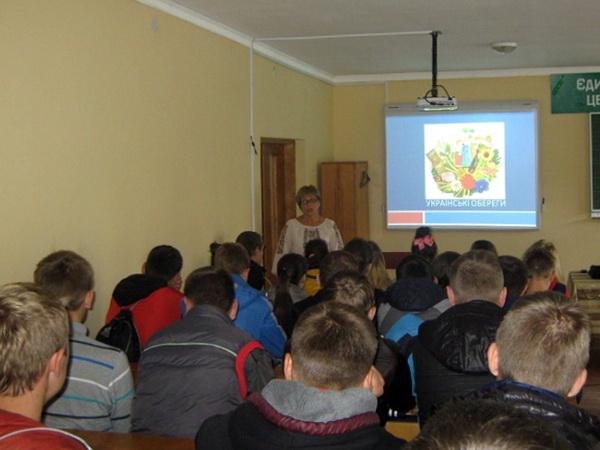 Творчий конкурс: Українські обереги