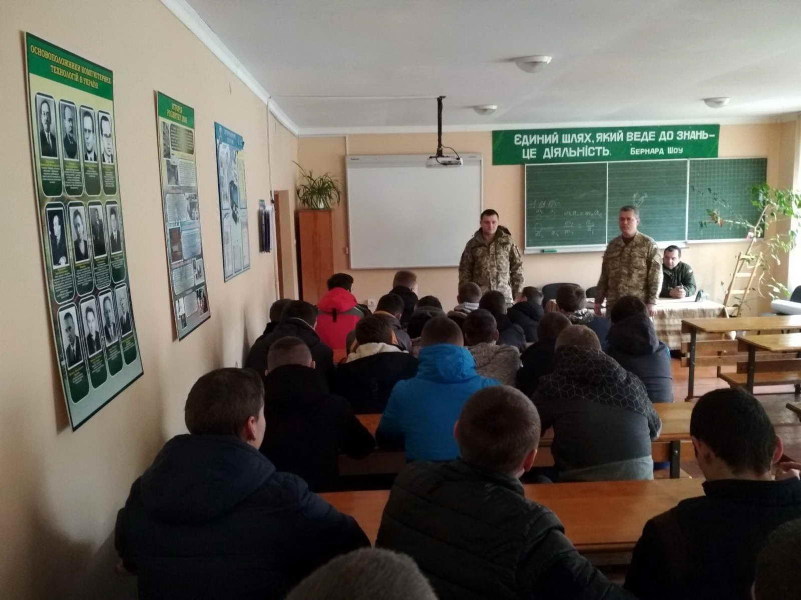 Випускники ліцею ознайомились з особливостями навчання у вищих військових навчальних закладах та проходження військової служби за контрактом