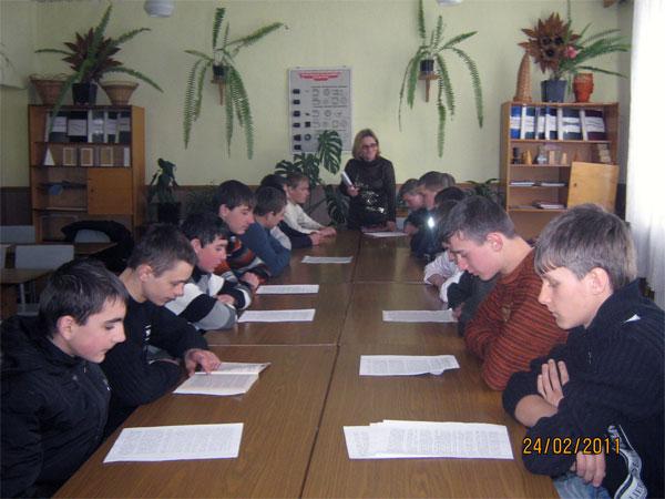 Проведено круглий стіл на тему «Проблеми торгівлі людьми в Україні»