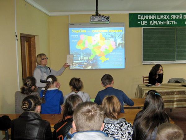 Україна – моя Батьківщина!