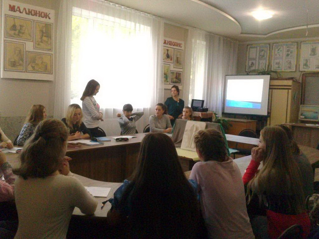 Відкритий урок з художньої культури «Стиль бароко в українському мистецтві»