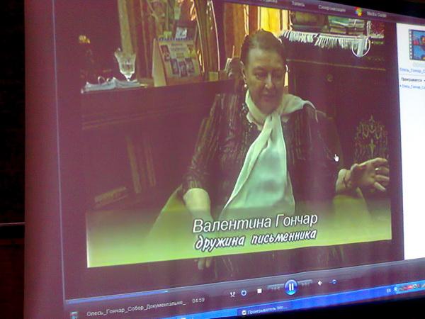 Відзначено 95-ту річницю з дня народження Олеся Гончара