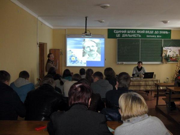 Патріотизм – нагальна потреба України й кожного українця