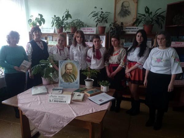 Книжкова виставка «Світ краси Шевченкового слова» та літературна вітальня «Шляхами Кобзаря»