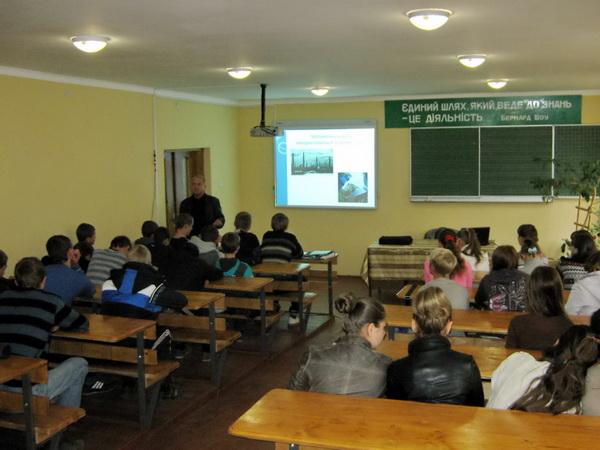 Викладач у формі презентації представив учням математичне моделювання