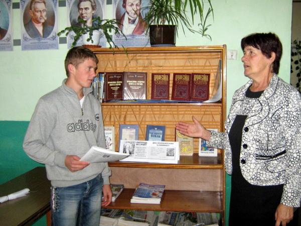 Конференція присвячена Дню української писемності та мови