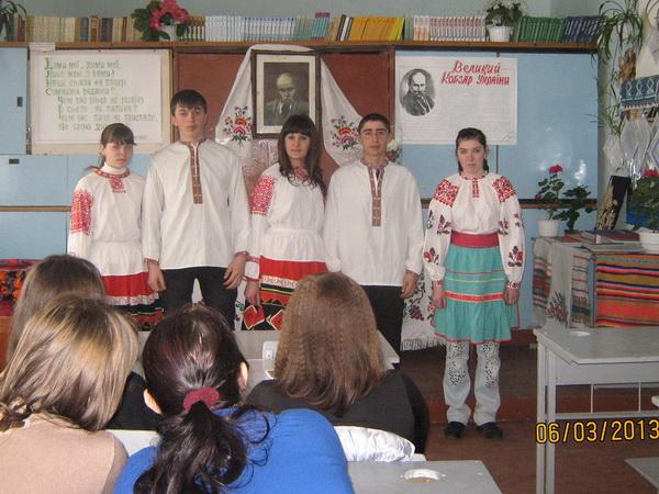 Вшановували пам'ять українського поета Тараса Шевченка
