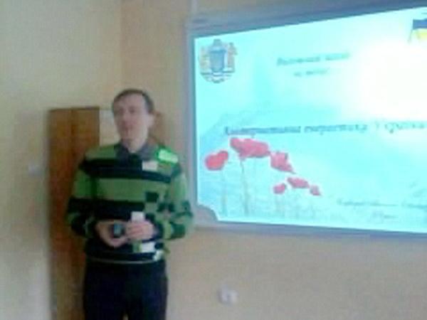 Віртуальна екскурсія на тему «Альтернативна енергетика України»