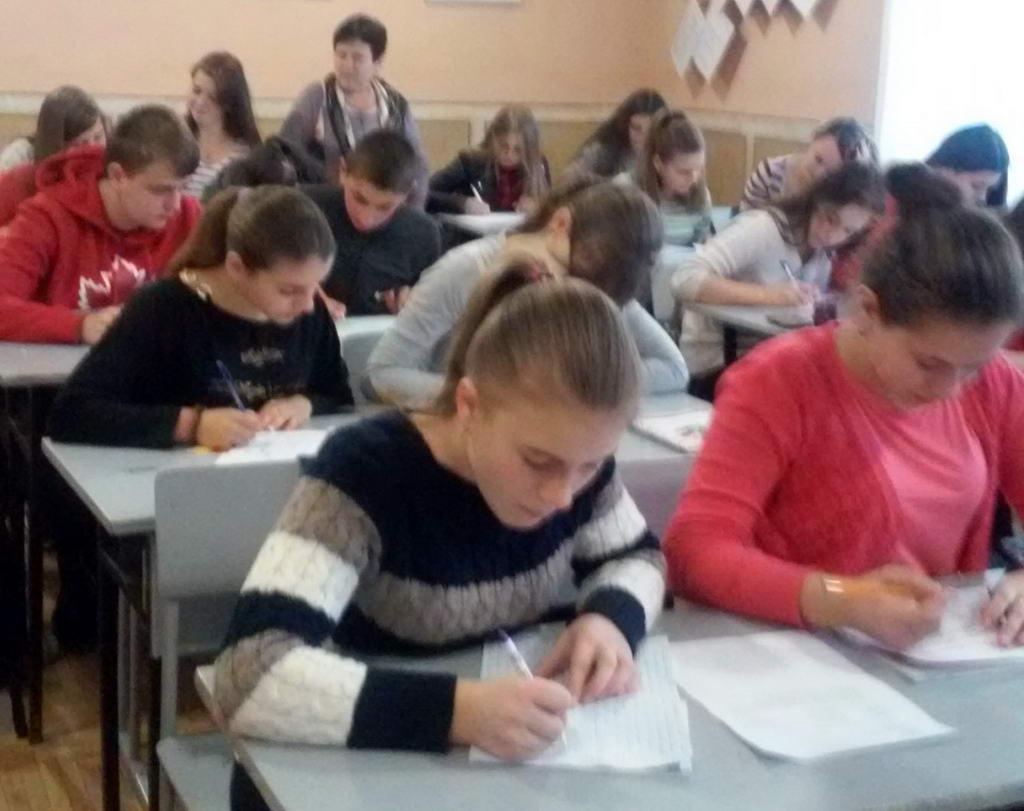 І етап Всеукраїнських учнівських олімпіад із загальноосвітніх дисциплін