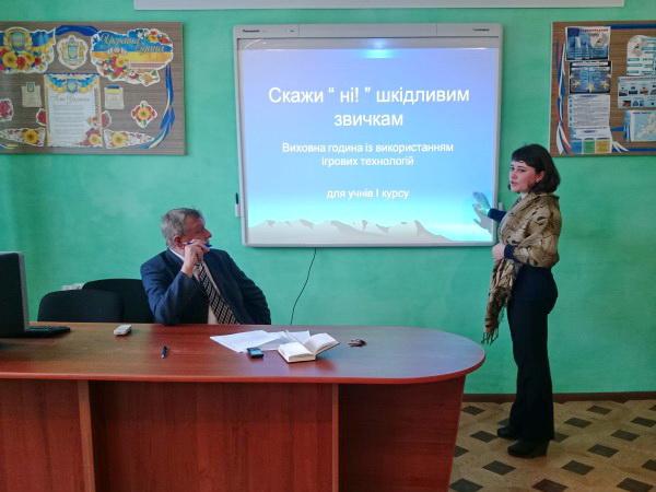 Відбулась педагогічна конференція