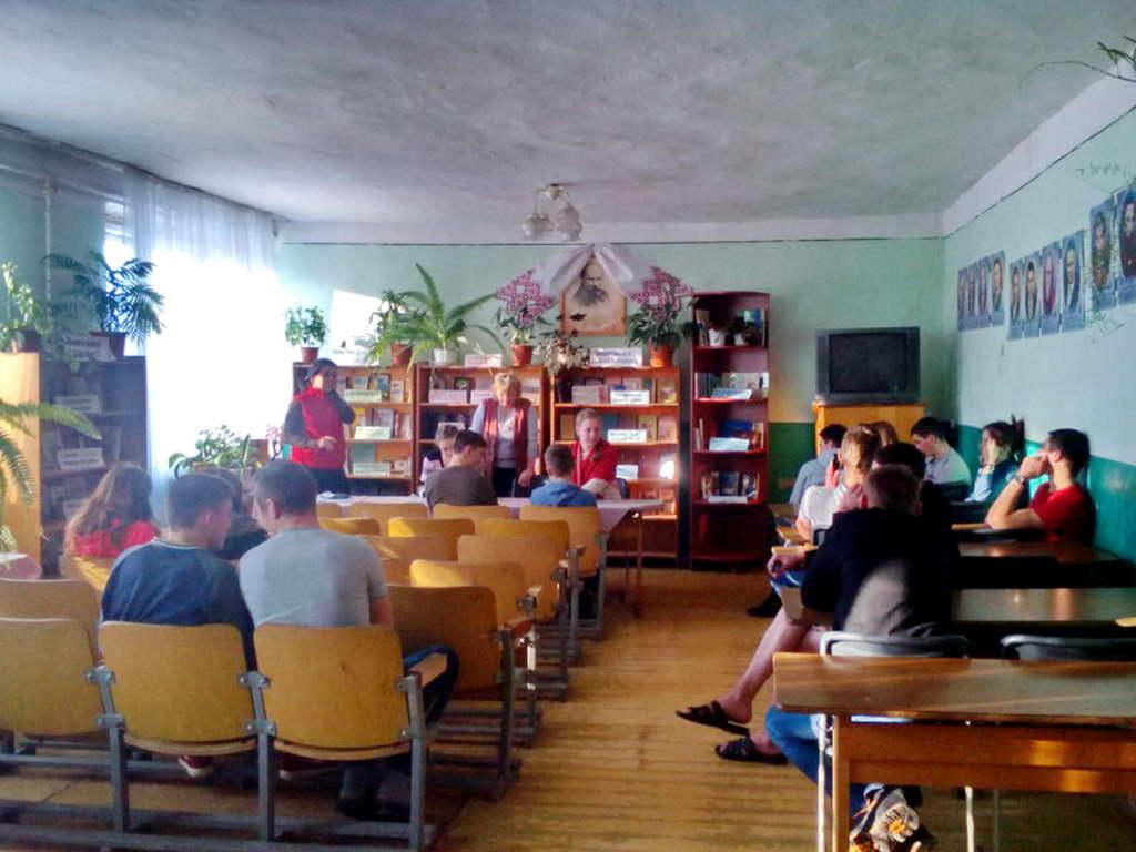 Виховна година з учнями ліцею до Дня Соборності України