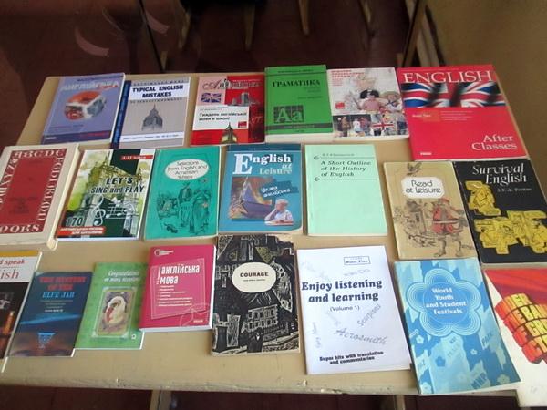 Виставка навчальної та довідкової літератури