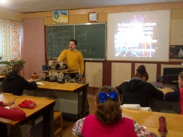Відкритий урок з електротехніки