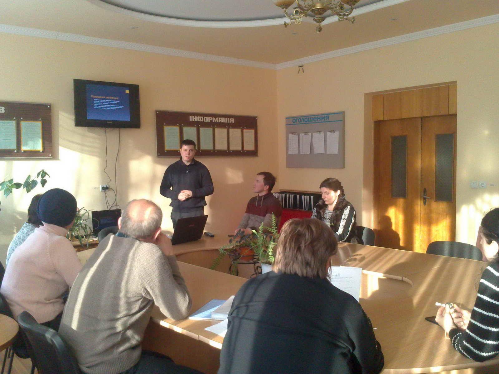 Засідання методичної комісії викладачів природничо-математичних дисциплін