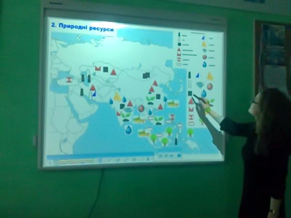 Відкритий урок з географії на тему «Загальна характеристика Азії»