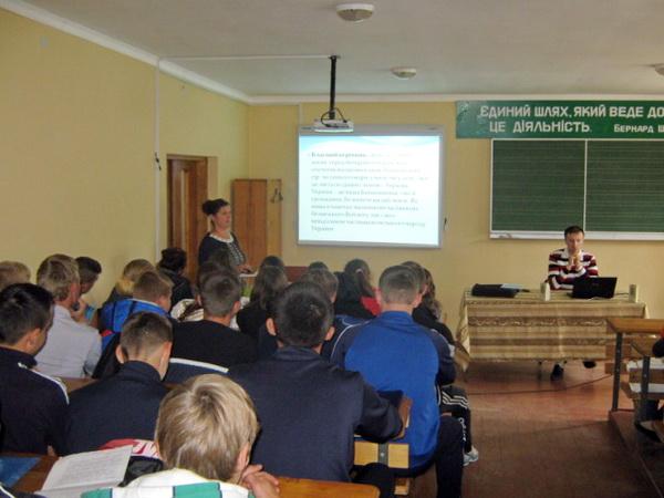 Виховна година: «Моя країна – Україна»