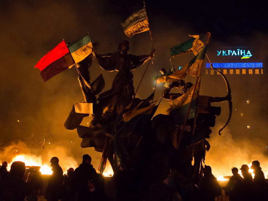 Євромайдан або революція Гідності