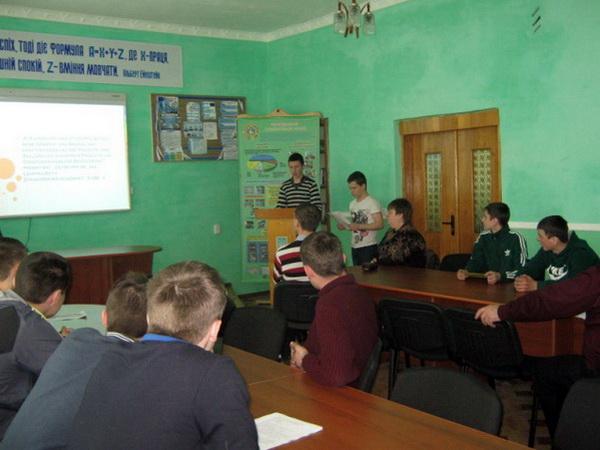 Презентація учнівських проектів на іноземній мові