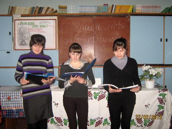 Круглий стіл присвячений Міжнародному дню рідної мови