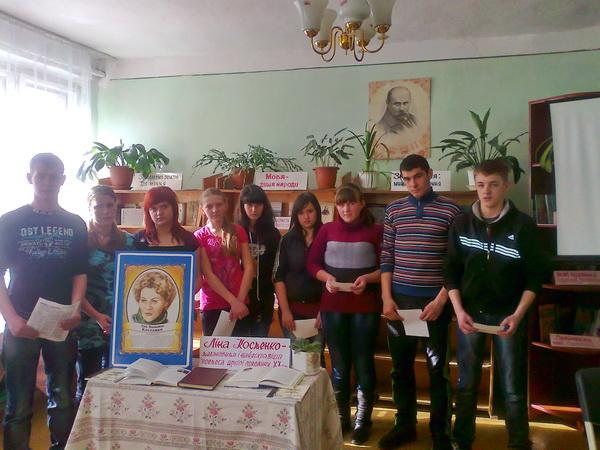 Святкування 83-ій річниці від дня народження Ліни Костенко