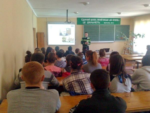 Україна: забута матір винахідників