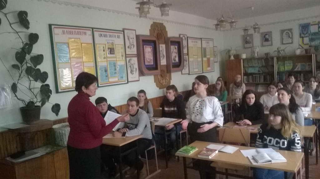 Відкритий урок з української мови