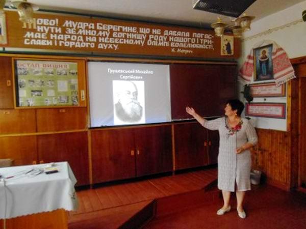 До 150 – річчя від дня народження М. Грушевського