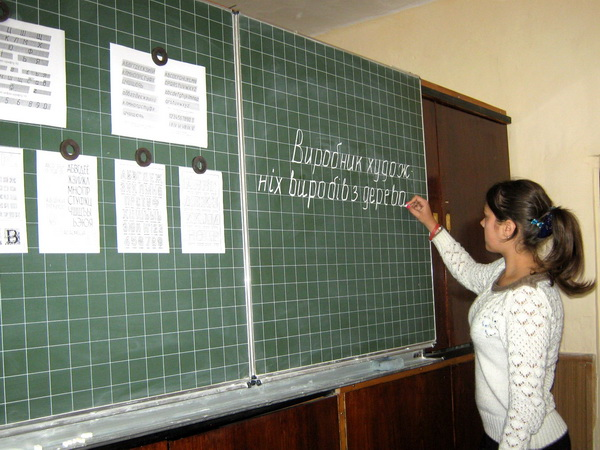 Прийоми виконання написів креслярським шрифтом