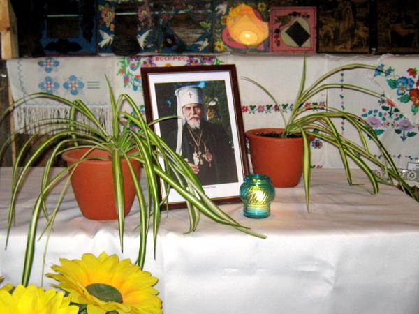 Вшанування пам'яті Йосифа Сліпого