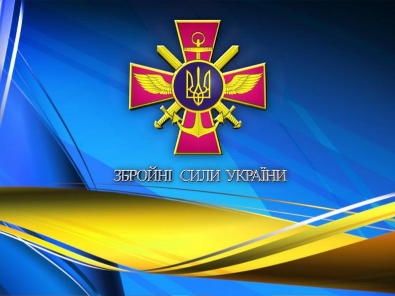 Збройні сили України. Якими вони стають? Власне виробництво