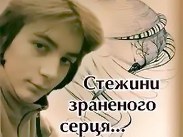 В Україні стартував перший поетичний конкурс
