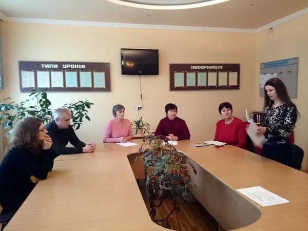 Засідання викладачів суспільно-гуманітарних дисциплін
