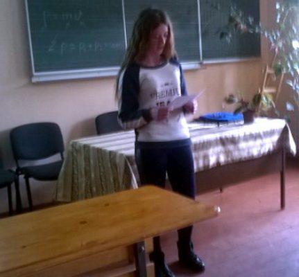 Життєвий та творчий шлях Лесі Українки