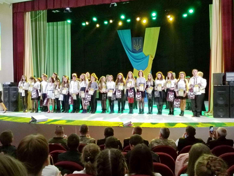 Міжгірський ліцей взяв участь в обласному святі до Дня захисника України
