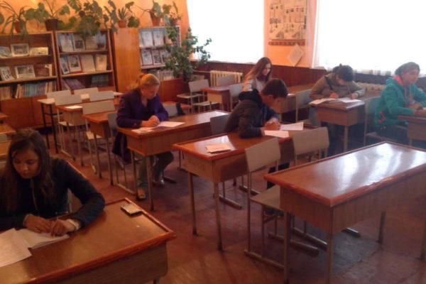 І етап Всеукраїнських олімпіад з загальноосвітніх предметів