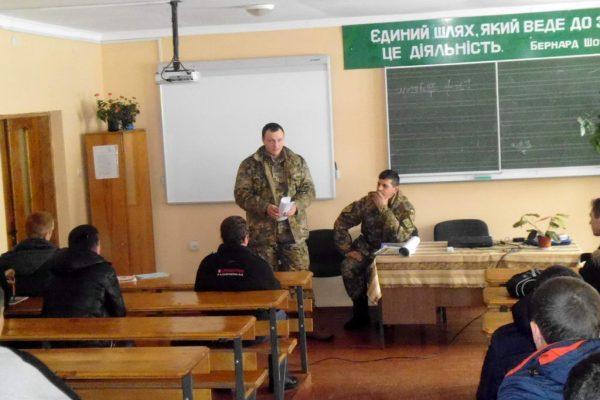 Хлопці випускних груп ліцею зустрілися з військовослужбовцями ЗСУ