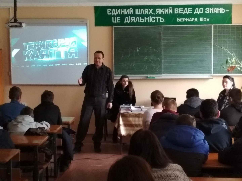 У ліцеї було проведено Всеукраїнський тиждень права