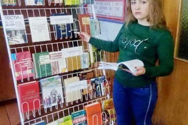 У ліцеї відзначено День українського словника