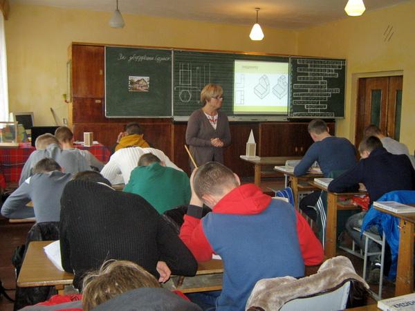 Відкритий урок з будівельного креслення в групі №13