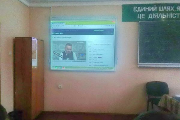 ХVІІІ Всеукраїнський диктант національної єдності в ліцеї