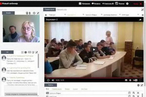 Засідання обласної методичної секції педагогічних працівників, присвячене поєднанню традиційних та сучасних технологій навчання