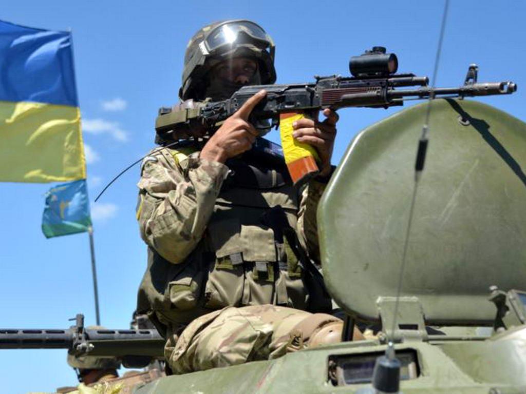 День «Збройних сил України»