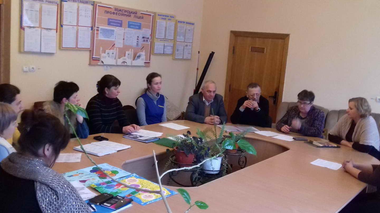 Засідання методичної комісії педагогічних працівників професій сфери послуг