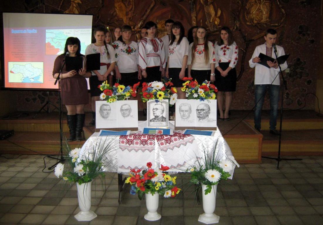 Річниця Карпатської України в ліцеї
