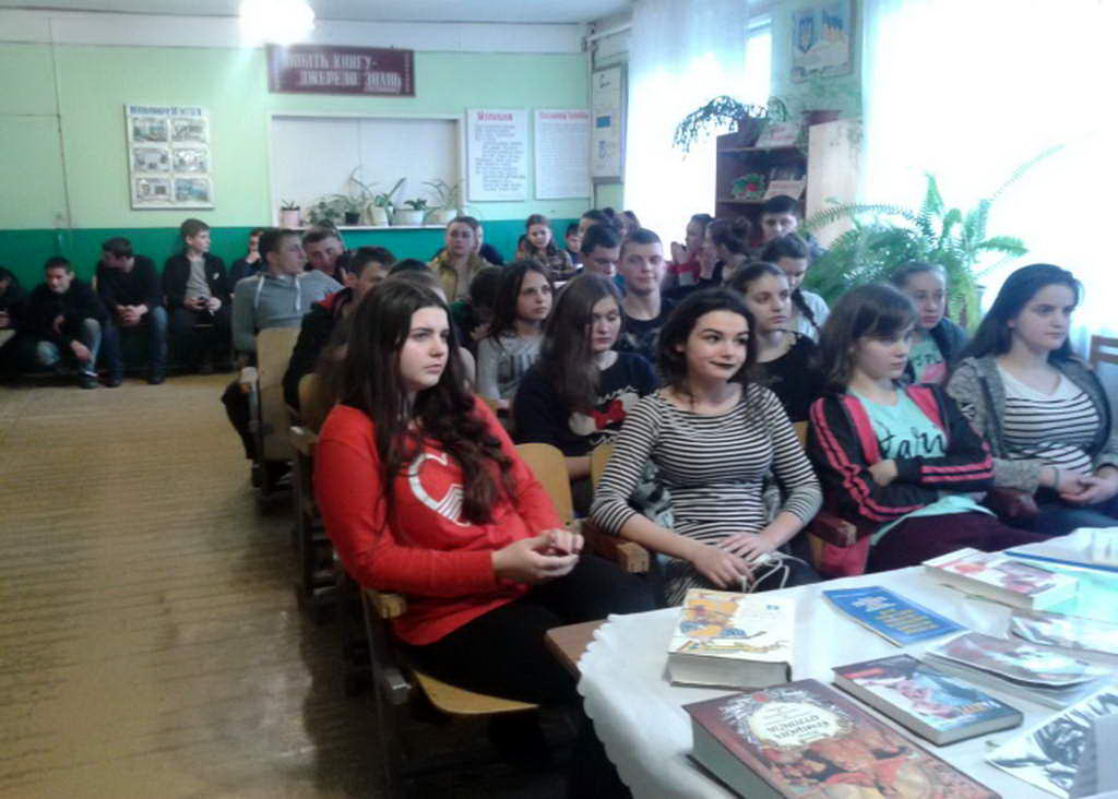 Урок мужності присвячений Дню українського добровольця