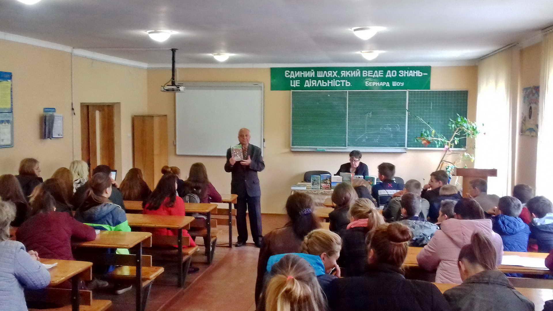 У Міжгірському професійному ліцеї відбулась зустріч з відомим закарпатцем - Хланта Іваном Васильовичем