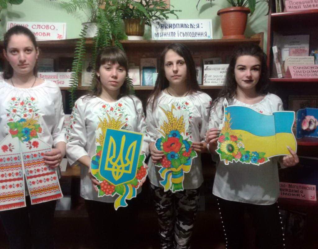 Відзначення 100-ї річниці затвердження тризуба гербом Української Народної Республіки