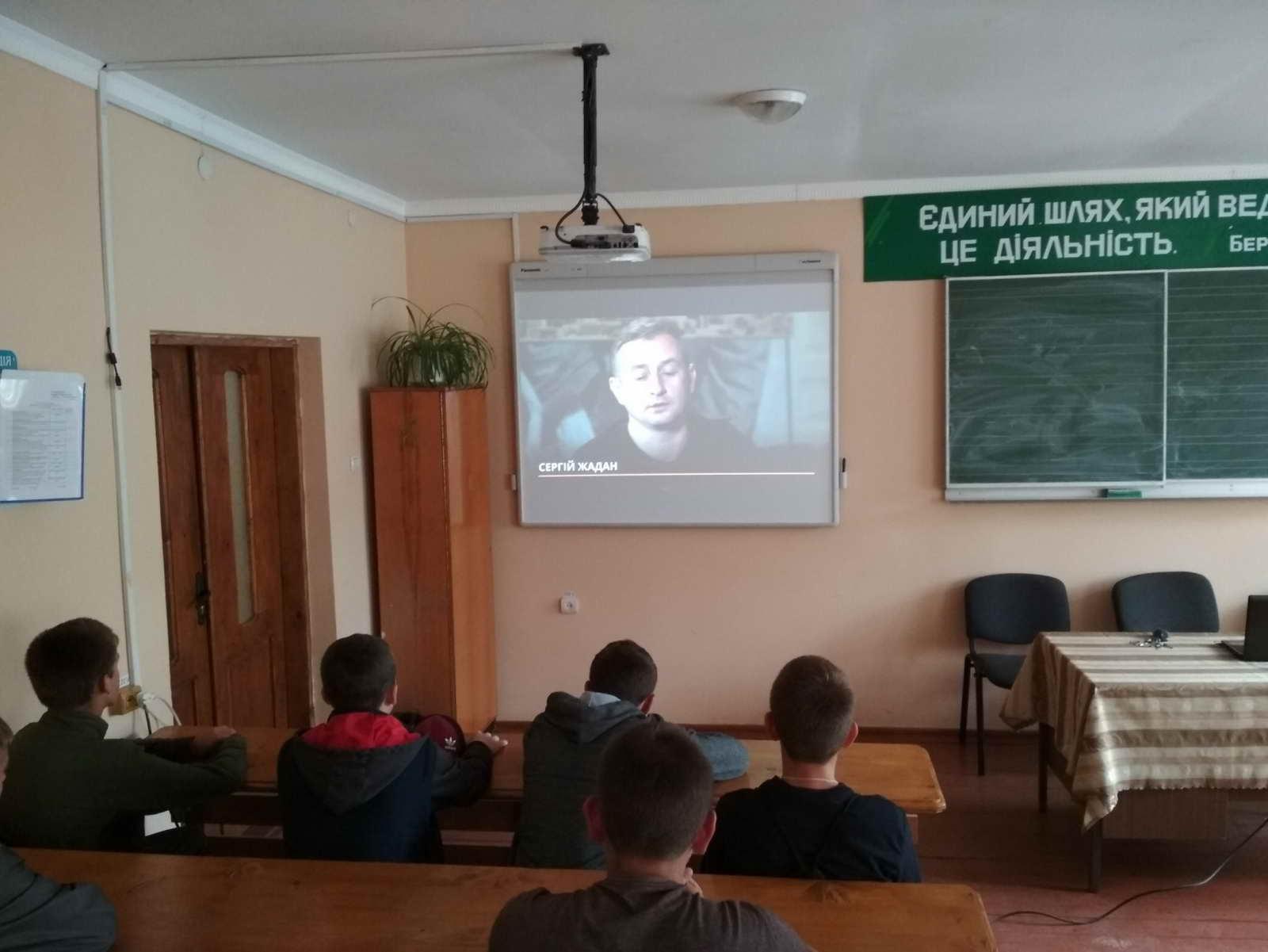 Обговорення книги «Інтернат» Сергія Жадана