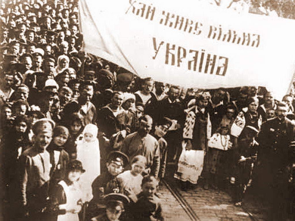Творчий конкурс на тему «99 річниця подій Української революції 1917-1921 років»