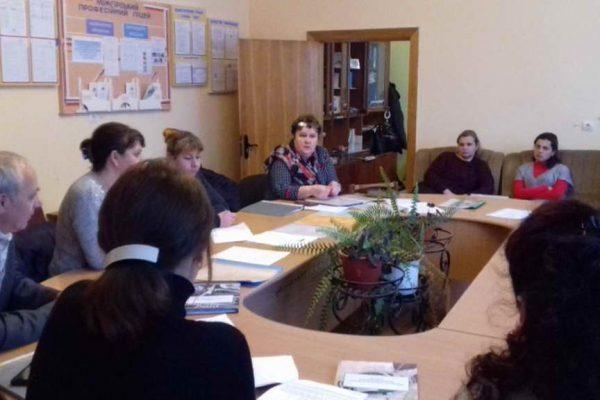 Засідання методичних комісій ліцею